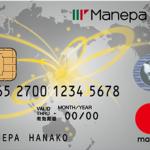 欅坂46がおすすめするマネパカードが安全なカードなワケ