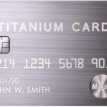 金属のクレジットカードデザインがおしゃれ過ぎる件