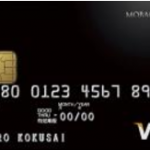 ブラックカードではない黒いデザインクレジットカード図鑑