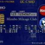 クレジットカードのキャッシングが出来なくなっても借金する方法