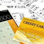 罠!クレジットカードのキャッシング金利が低くないワケ