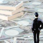 楽天クレジットカードのキャッシング増枠審査に落ちた原因と対処法