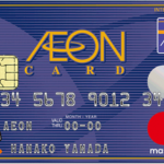 ATM時間外手数料無料のクレジットカードランキングTOP3