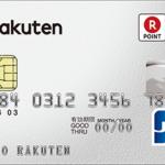 楽天カードのicチップが磁気不良で読み取れない理由と対処法