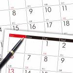 楽天カードの締日は月末!支払い日は翌月27日!注意点は?