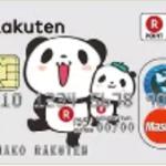 新社会人におすすめのネット通販に強いクレジットカードベスト3