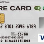 JREカードVSビュースイカカードの違いは何?どちらがお得?